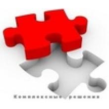 «Комплексные решения» город Миасс